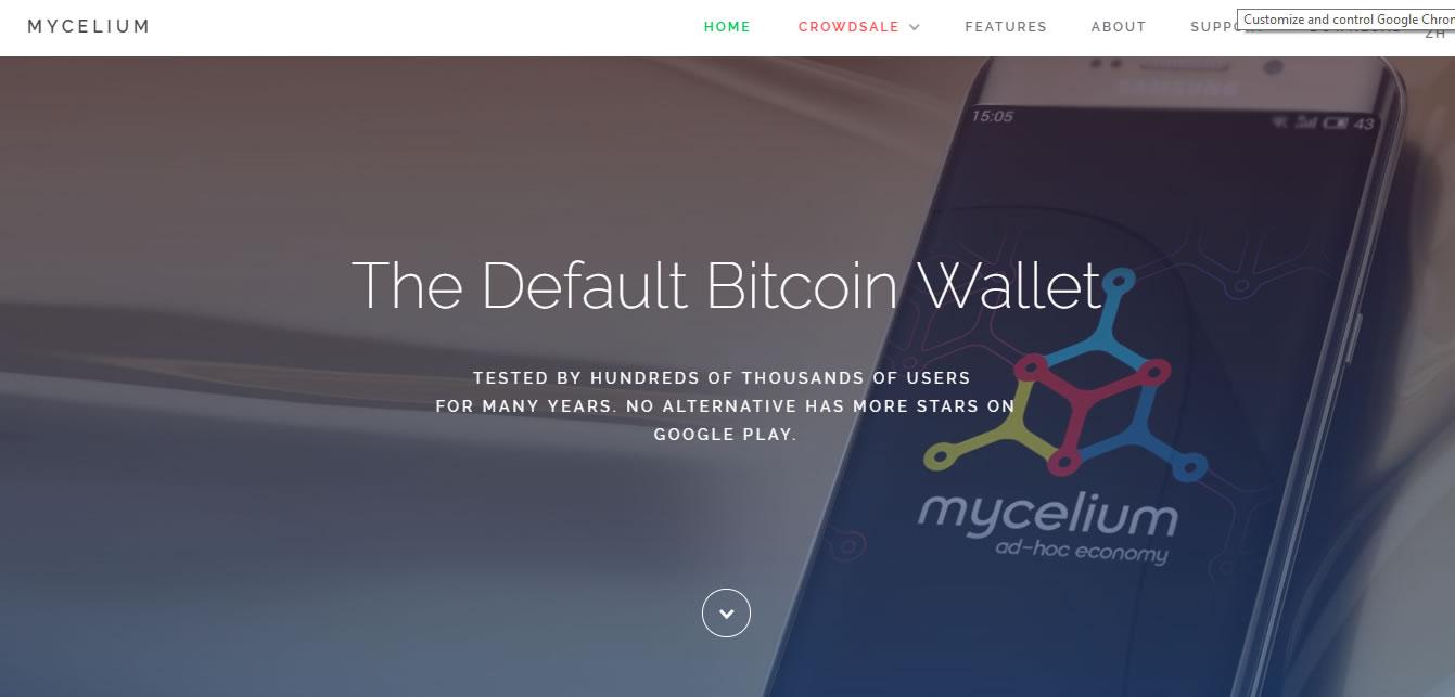 Crypto wallets for Bitcoin - Mycelium