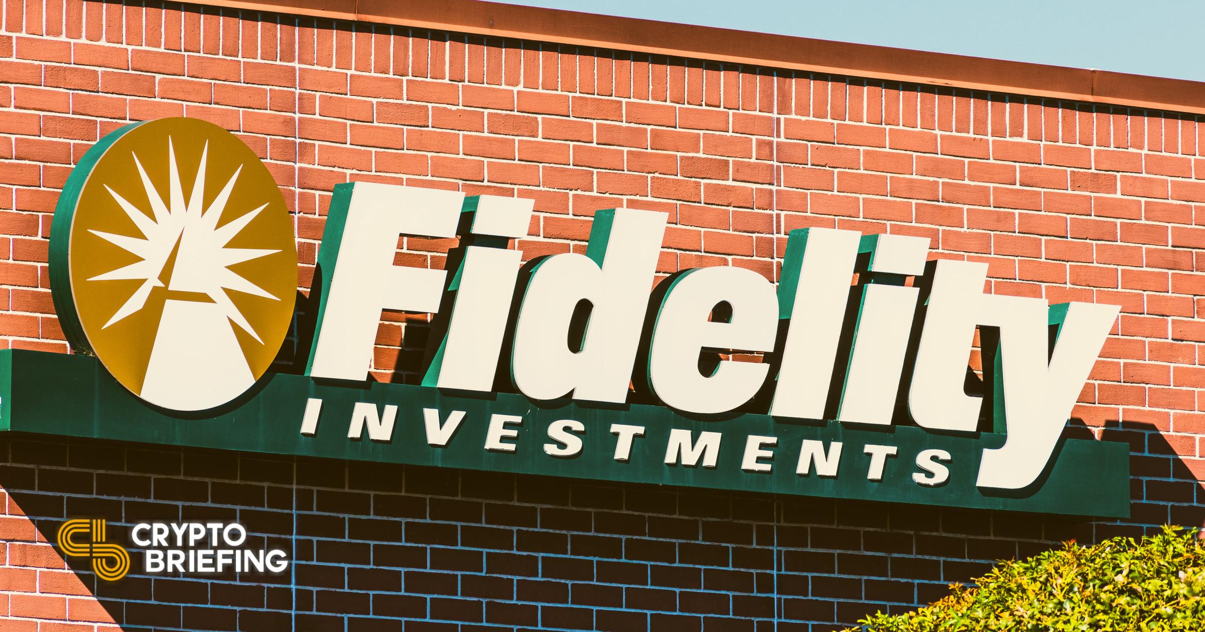 fidelity investments btc)