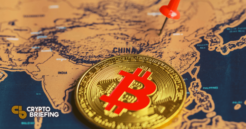 """Central Bank of China May Regulate Bitcoin as """"Investment Alternative"""""""